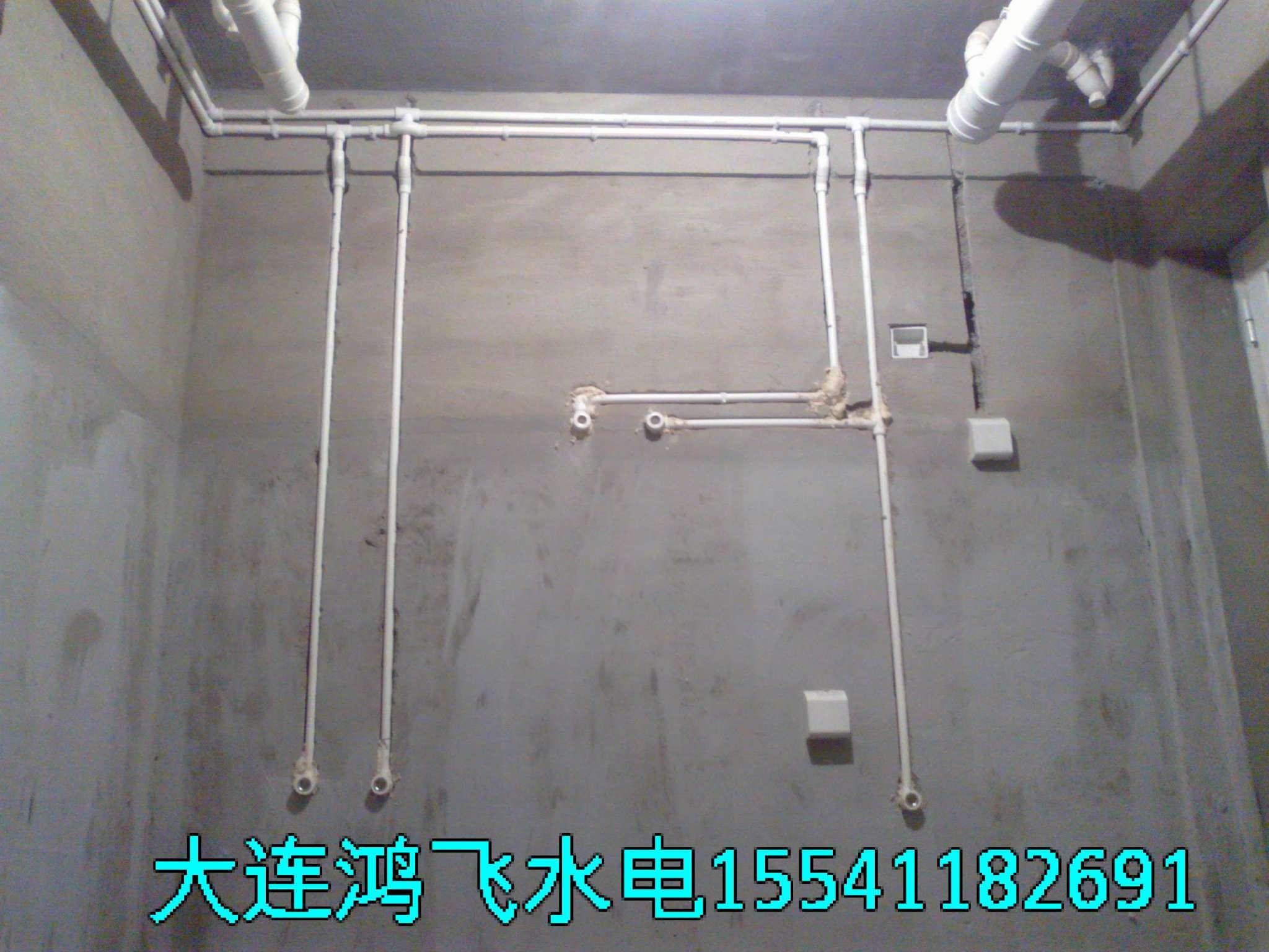 1,家装水电二次改造强电线路需采用经过国家强制3c认证标准的bv